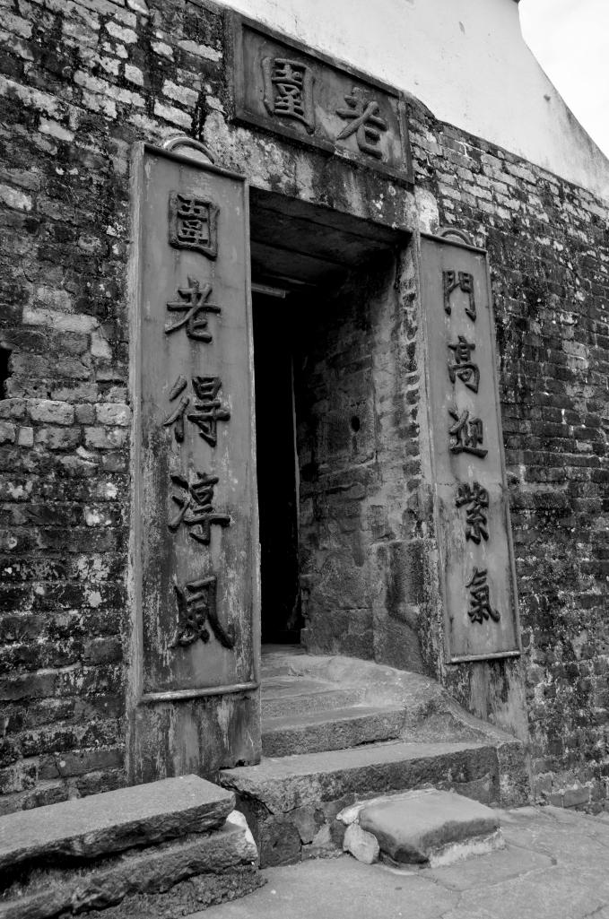 Lo Wai Gate