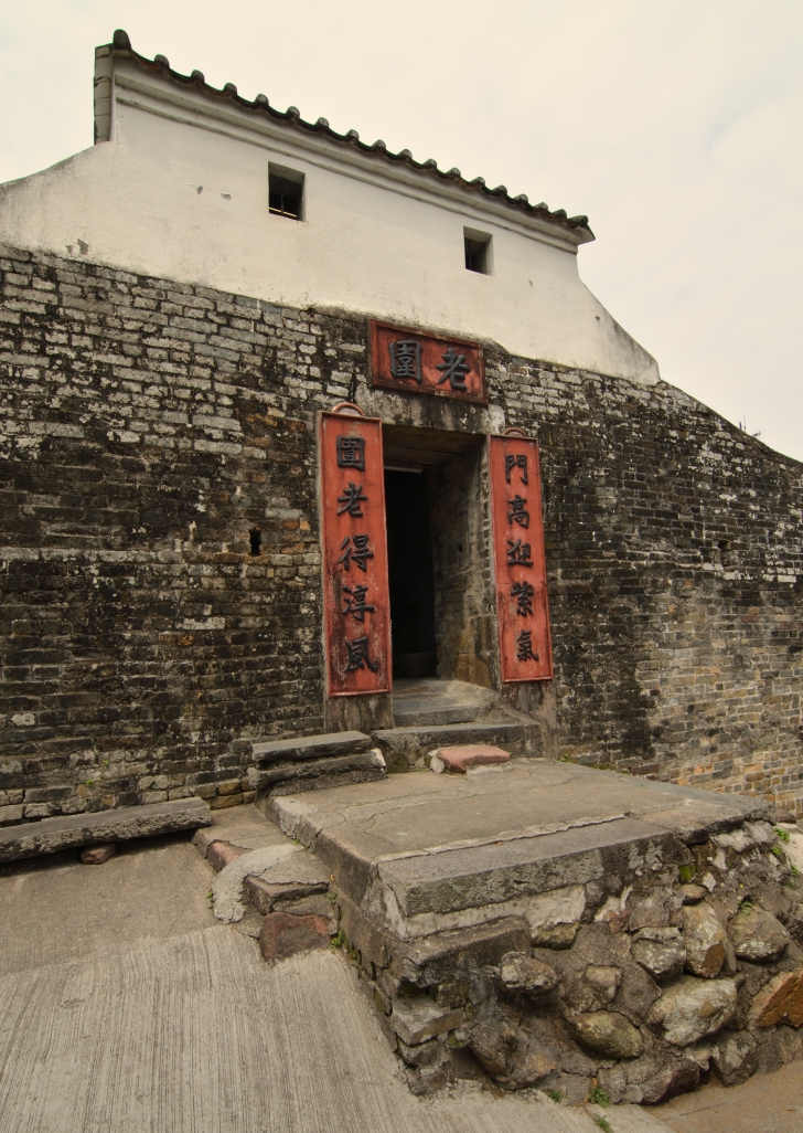 Lo Wai - The oldest walled compound