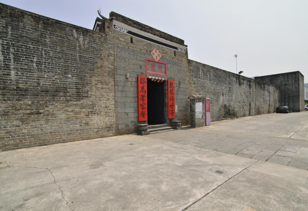 San Wai